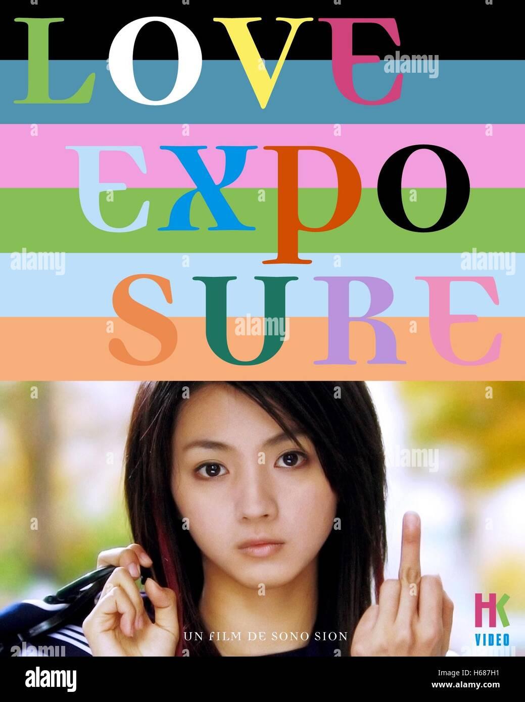 HIKARI MITSUSHIMA POSTER LOVE EXPOSURE; AI NO MUKIDASHI (2008) - Stock Image