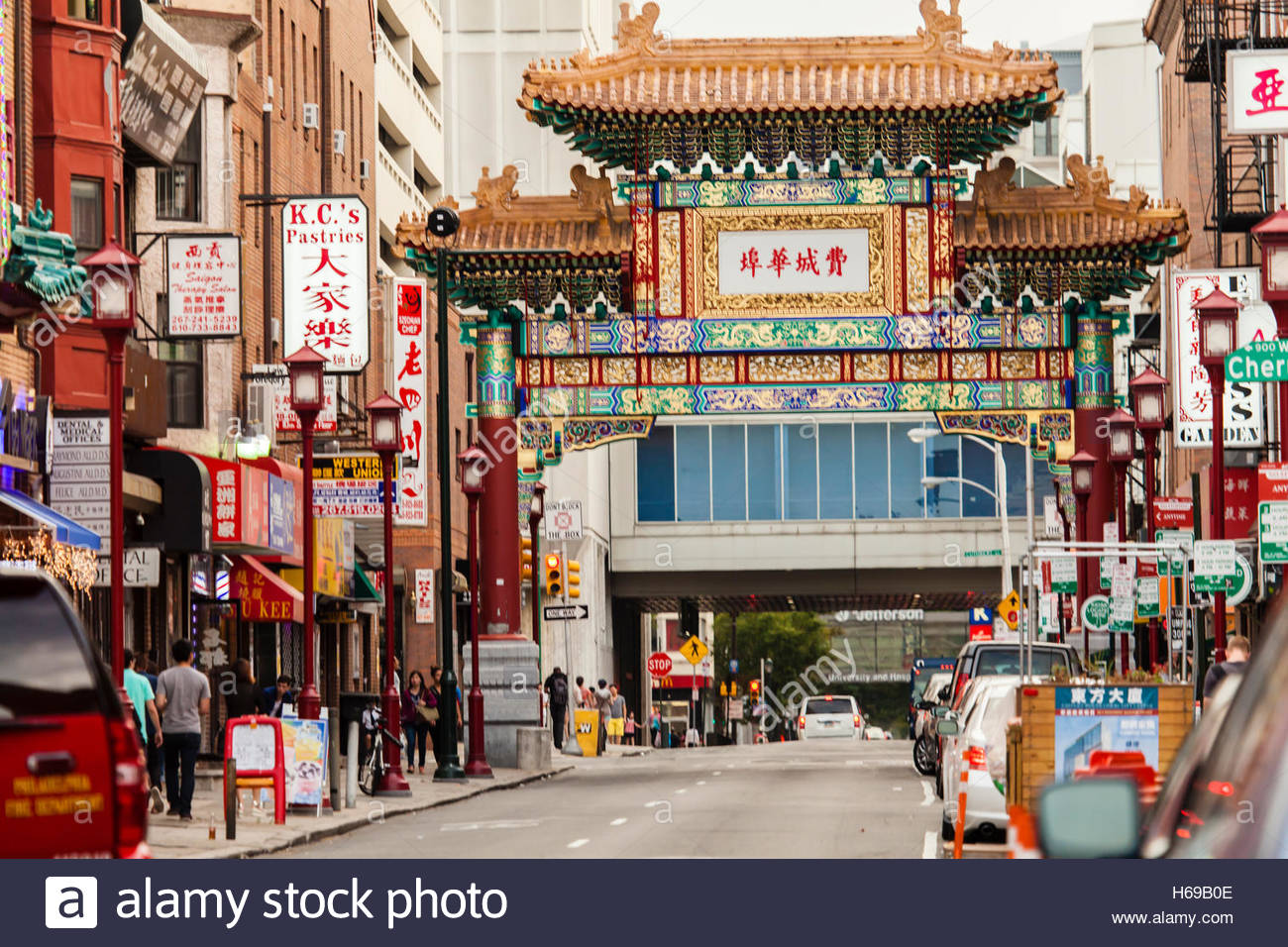 Street view of the ornate gate to Philadelphia's Chinatown. - Stock Image