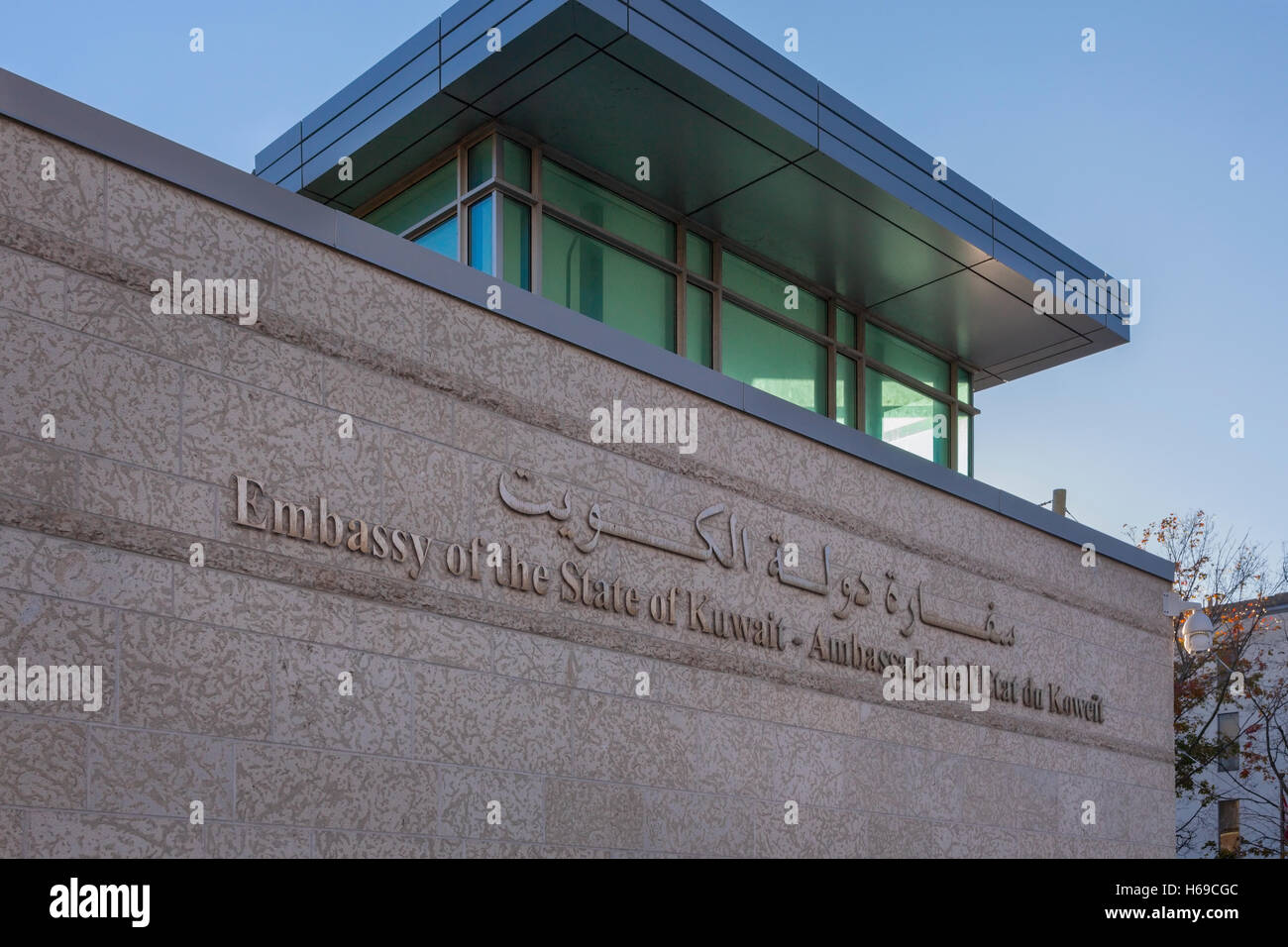 The Embassy of the State of Kuwait. Ottawa, Ontario, Canada. - Stock Image