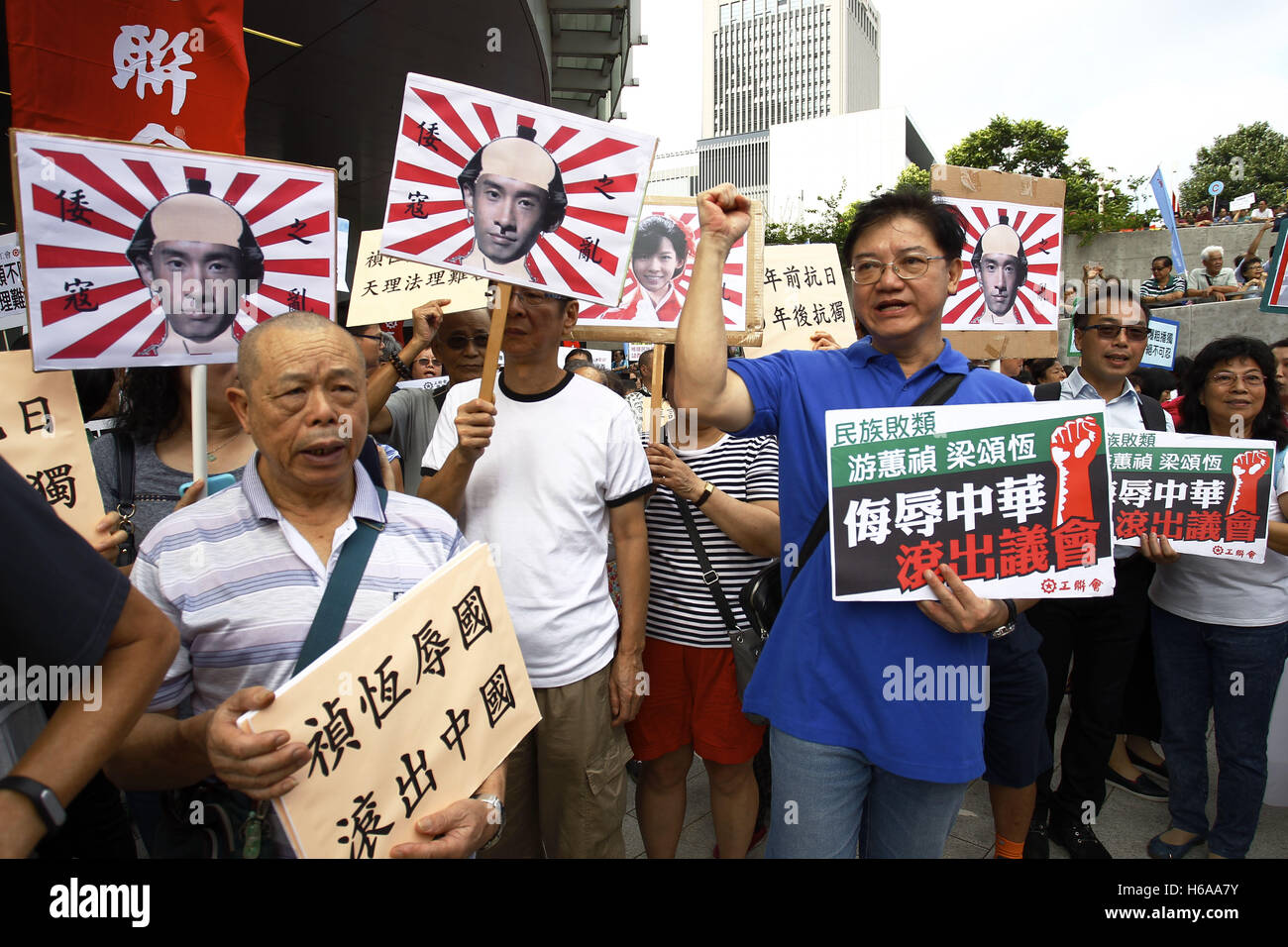 October 26, 2016 - Pro-China protesters rallied outside Legislative Council building holding a banner with a ridiculed - Stock Image