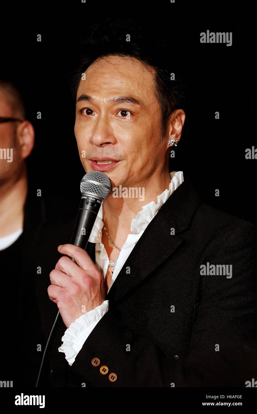 Actor Francis Ng speaks during a press conference for the