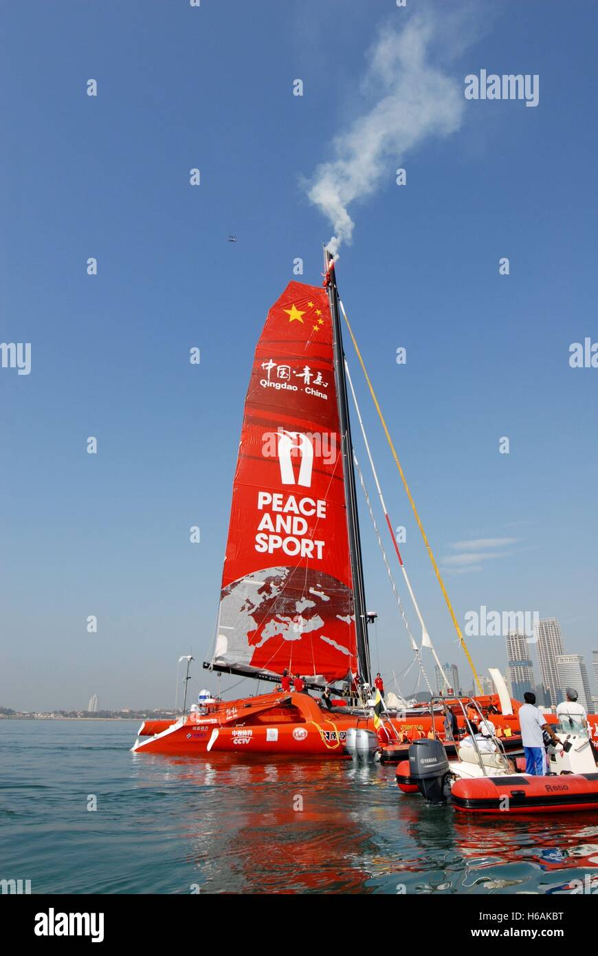 Qingdao, Qingdao, China. 27th Sep, 2015. Qingdao, CHINA-September 27 2015: (EDITORIAL USE ONLY. CHINA OUT) .Chinese - Stock Image