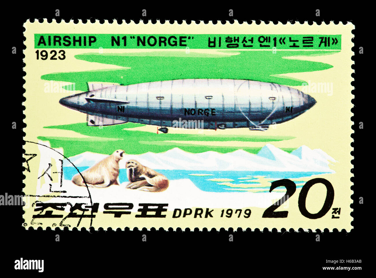Postage Stamp From North Korea Depicting The Airship Norge First Flight Over Pole