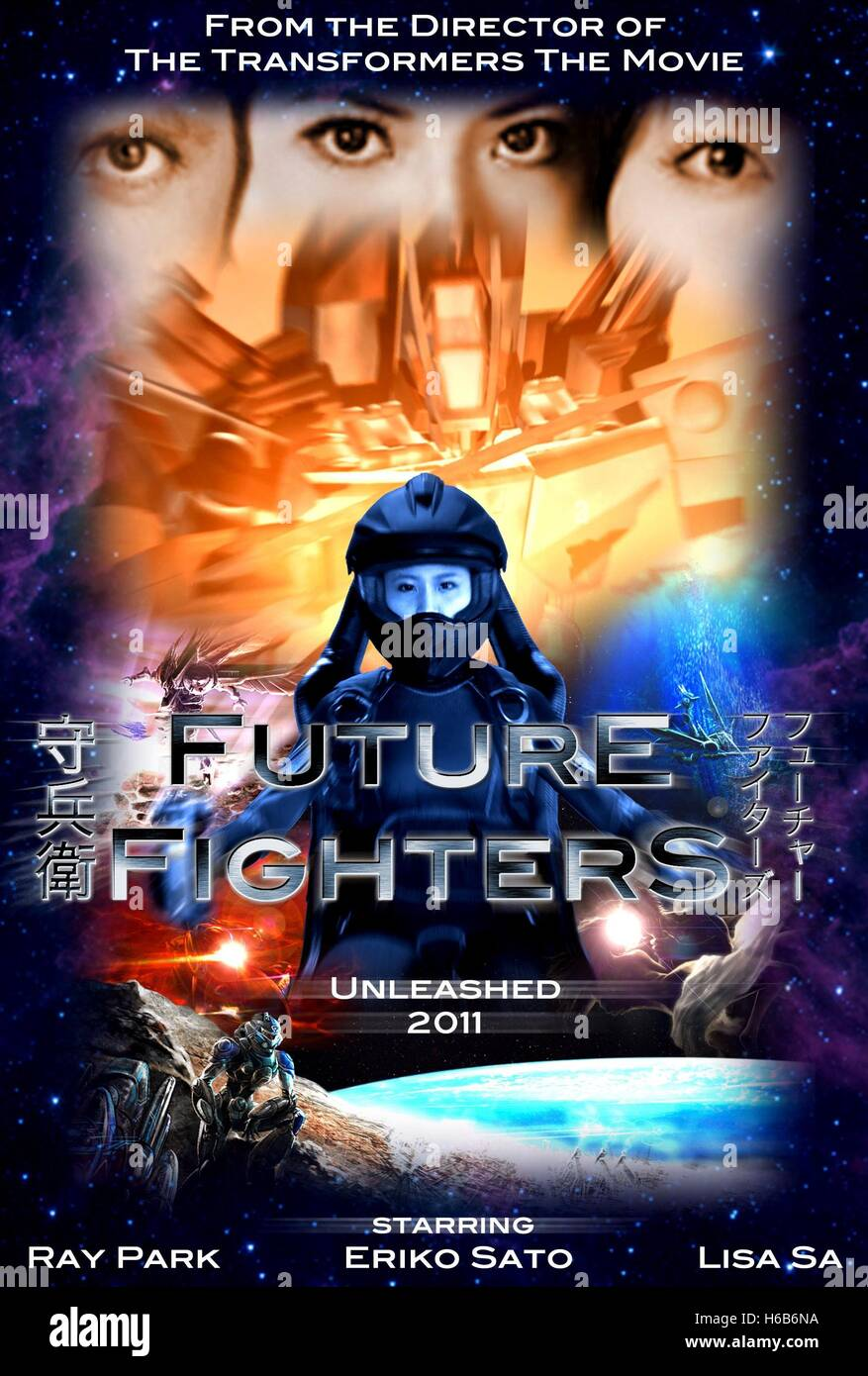 MOVIE POSTER FUTURE FIGHTERS (2014) - Stock Image