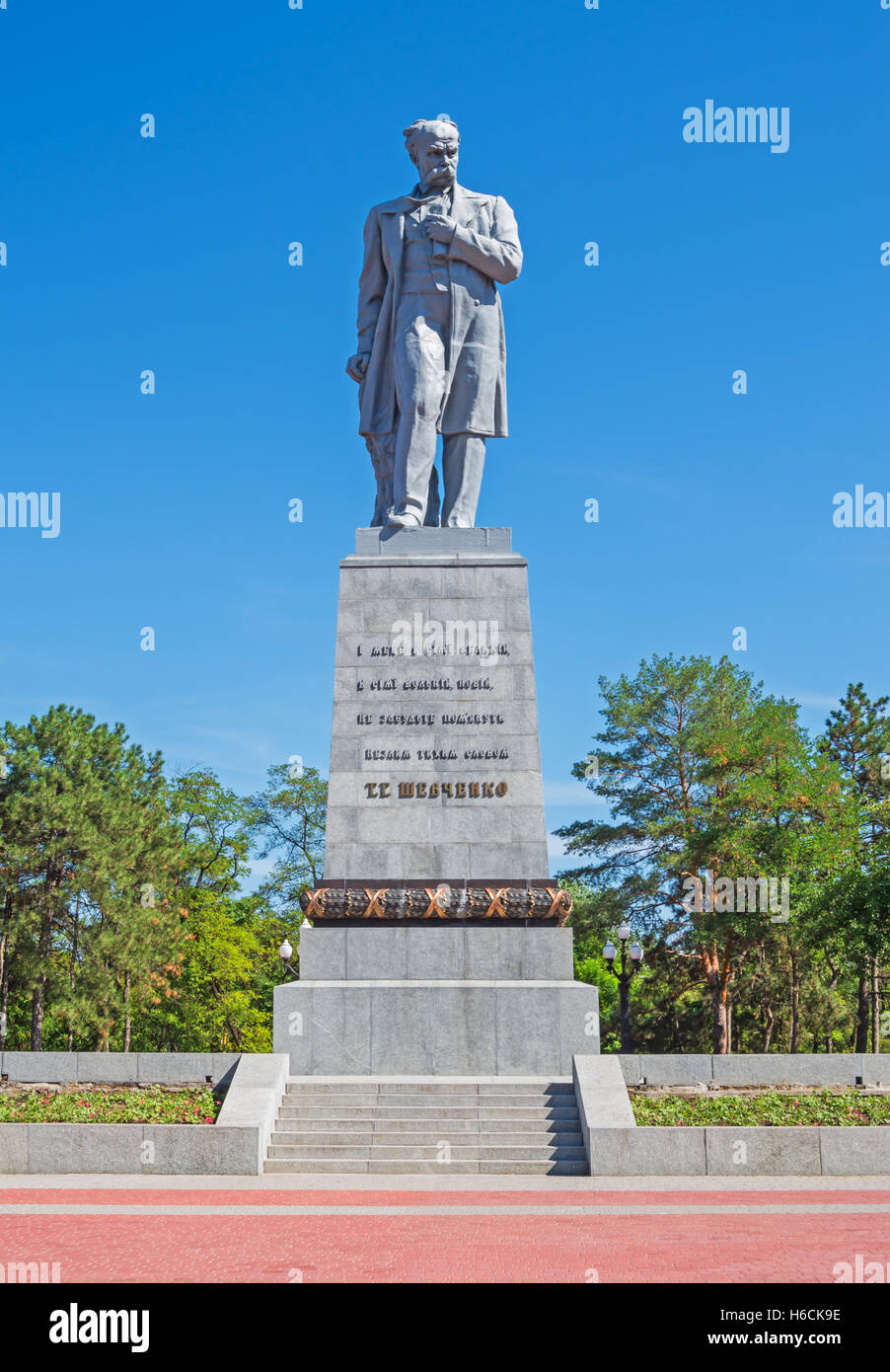 Taras Shevchenko was a Ukrainian poet, writer, public and political figure, as well as folklorist and ethnographer - Stock Image