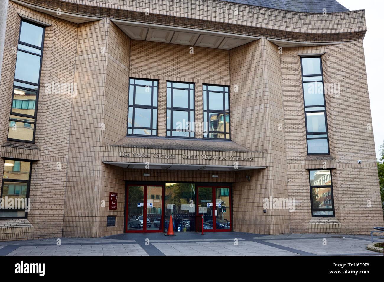 Cardiff Magistrates Court Wales United Kingdom - Stock Image