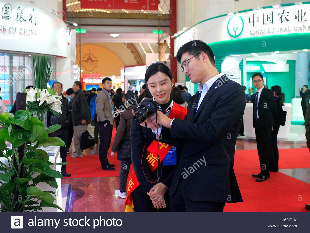 Beijing, China. 27th Oct, 2016. The 143 Financial institutions attend the 2016 12th Beijing international financial - Stock Image