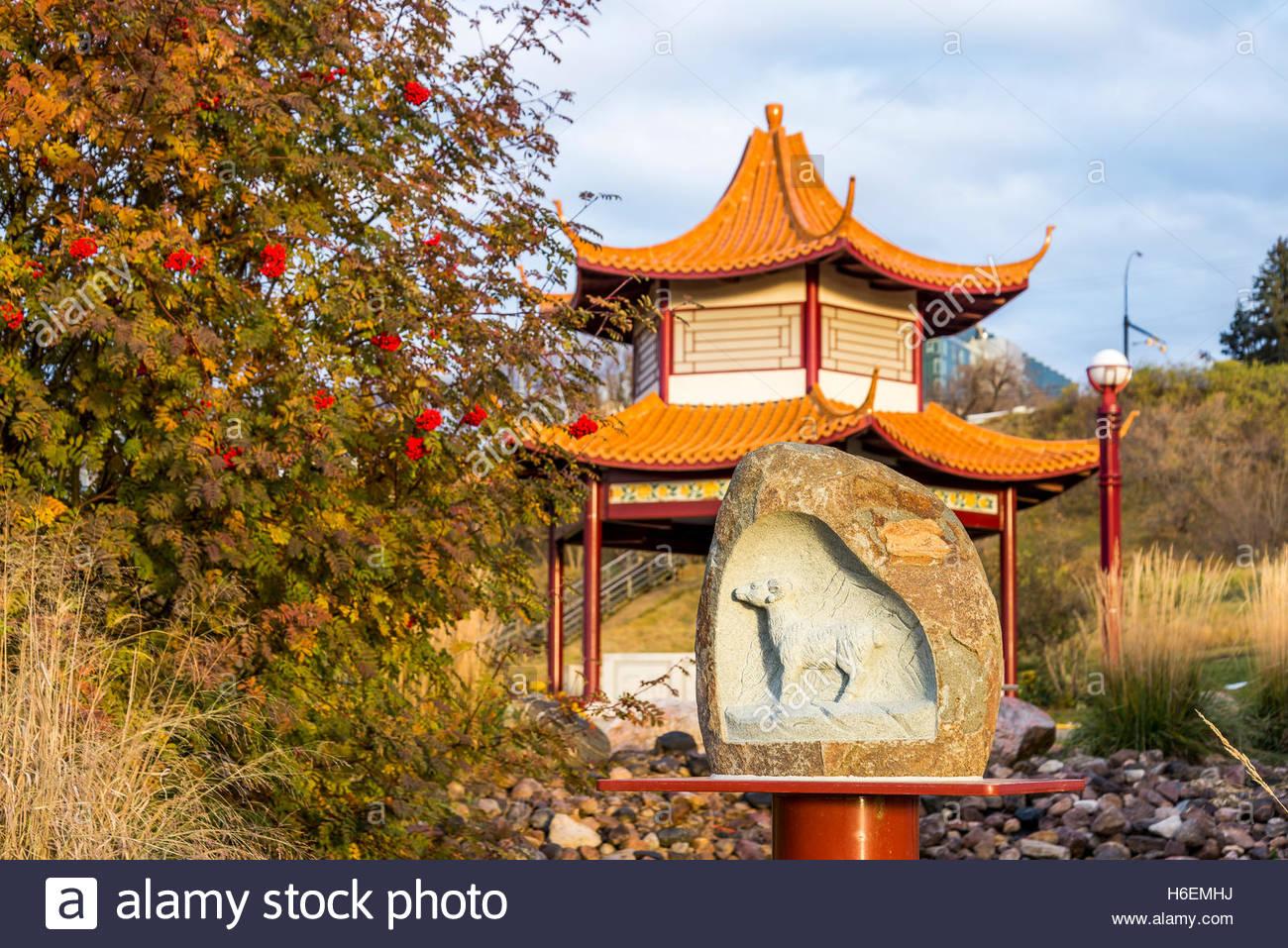 Year of the Goat, Chinese zodiac animal symbol, Chinese Garden, Louise McKinney Riverfront Park, Edmonton, Alberta, - Stock Image