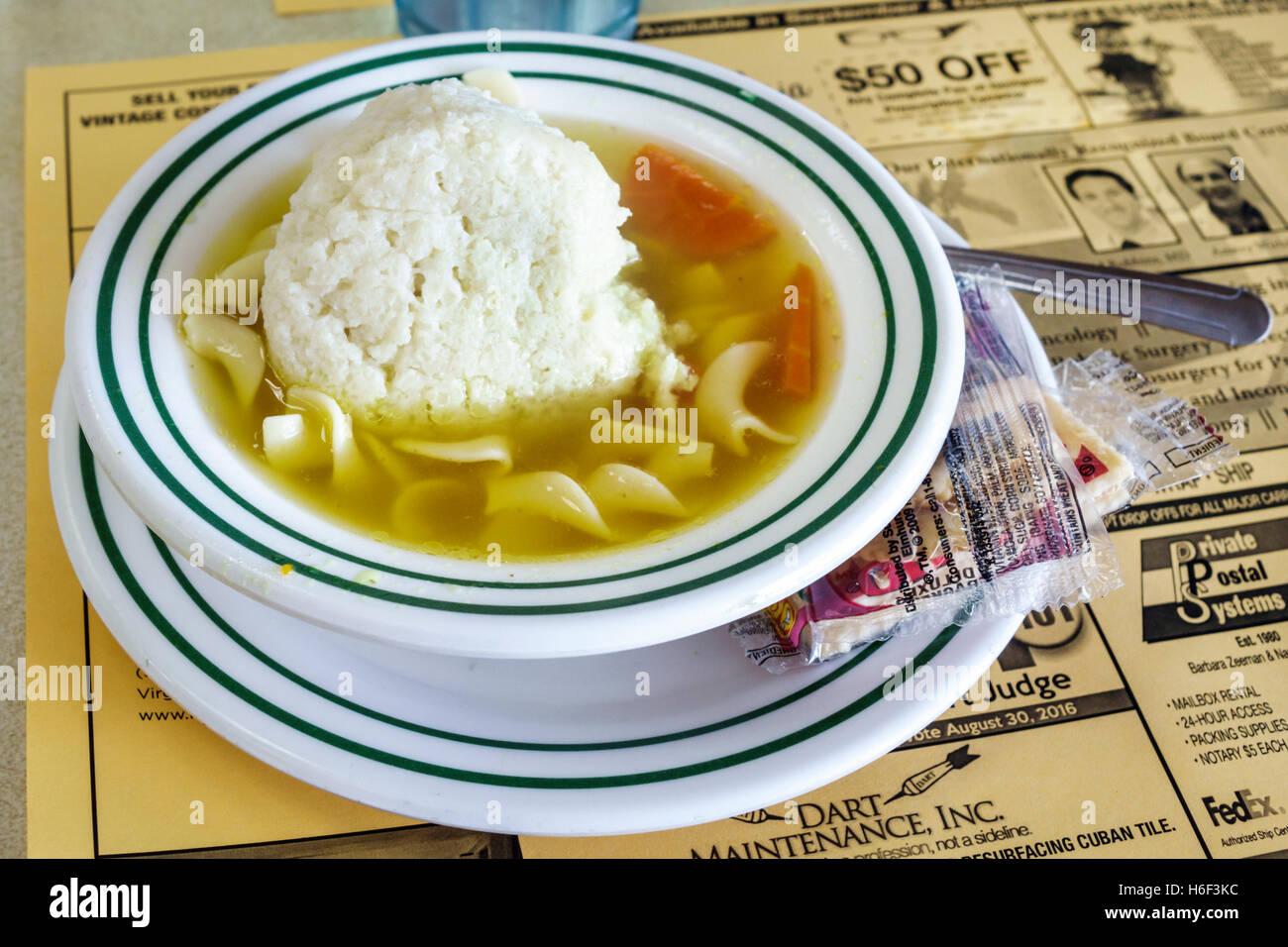 Miami Florida Aventura Bagel Bar East restaurant inside Jewish matzo matzot ball soup - Stock Image