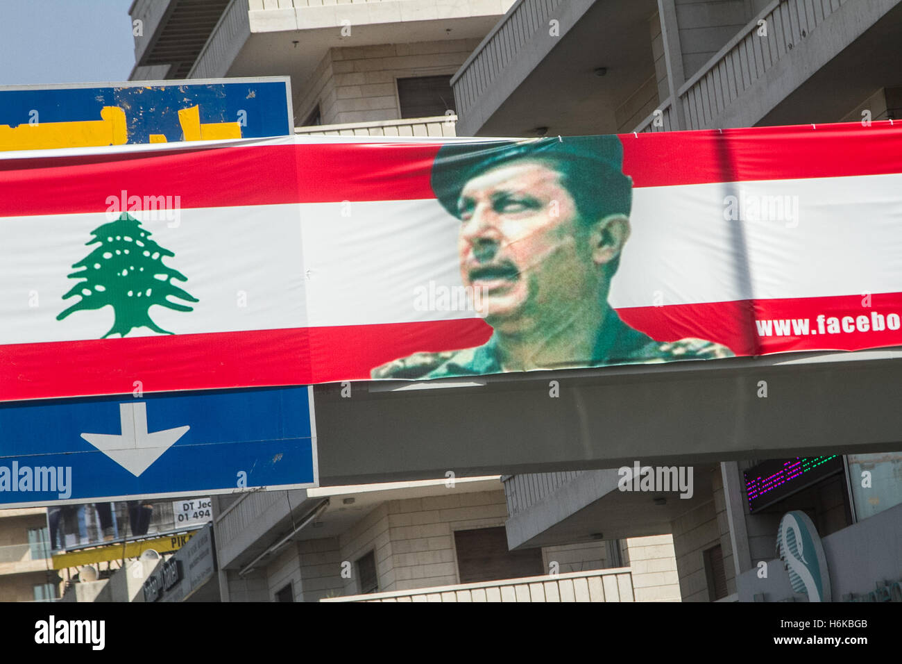 Beirut Lebanon. 30th October 2016.  The Lebanese parliament is set to end more than two years of political stalemate - Stock Image
