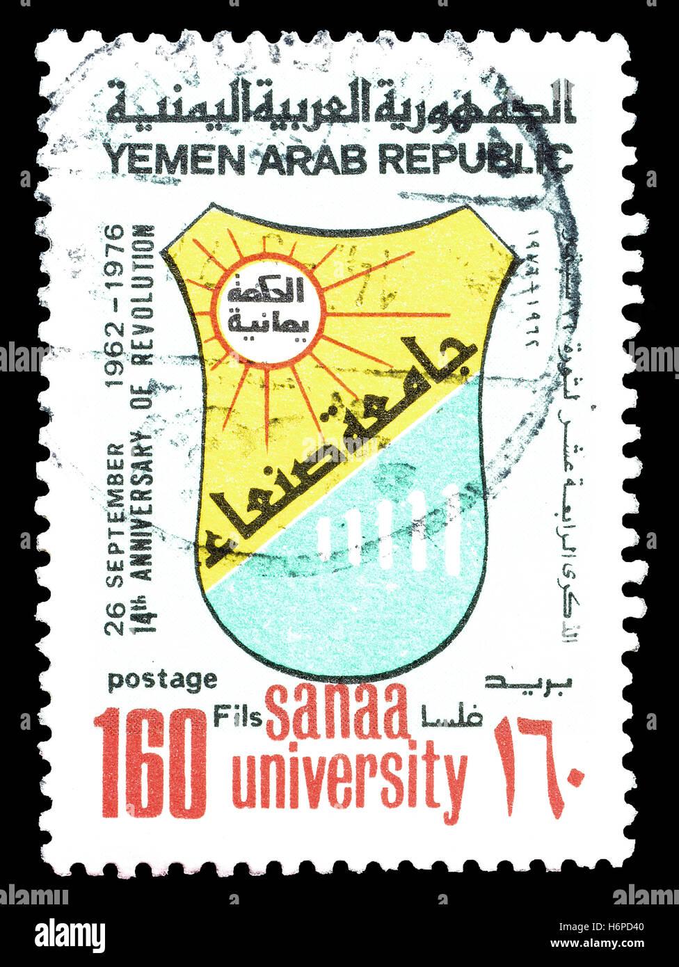 Yemen stamp 1976 - Stock Image