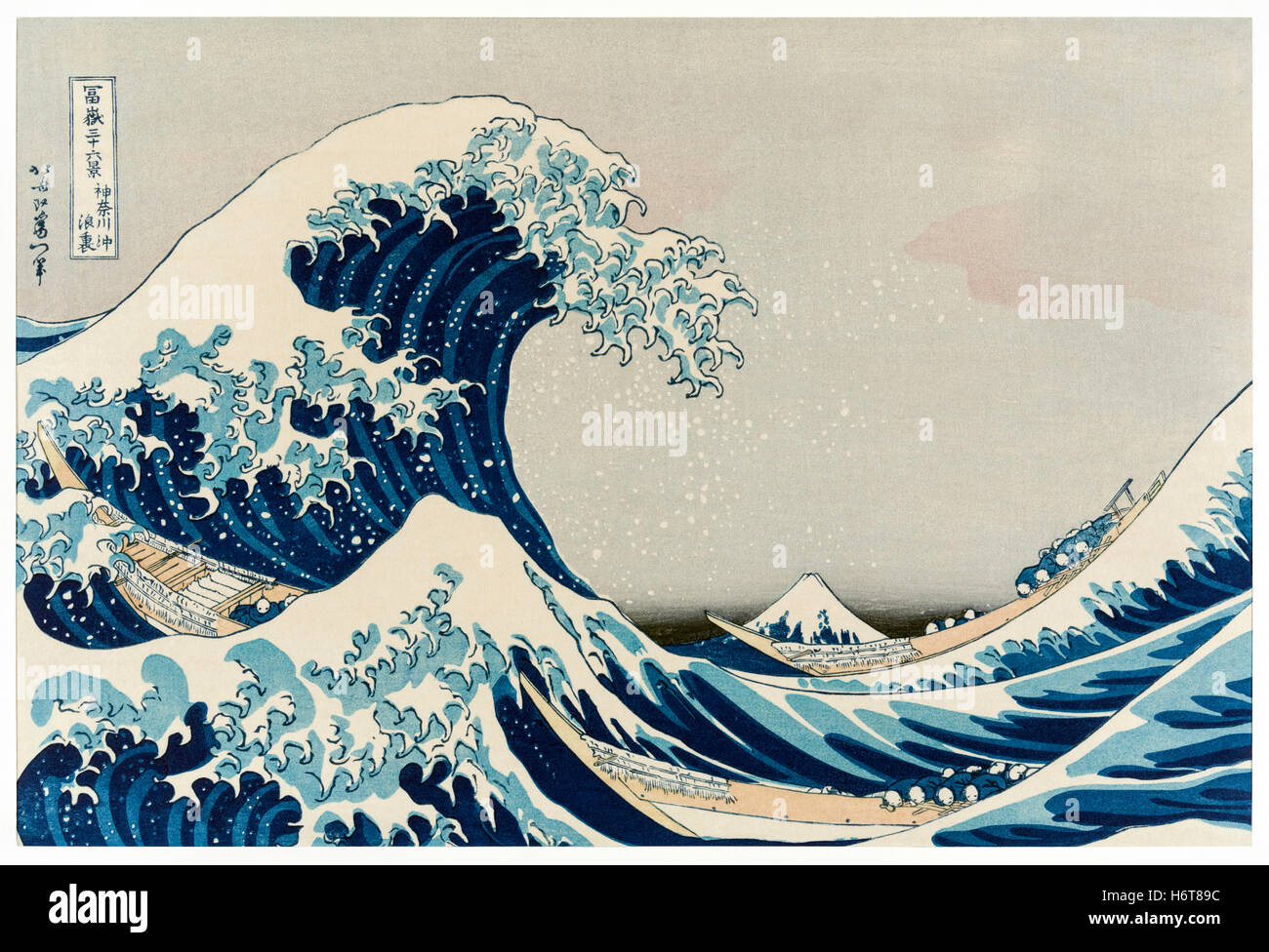 'The Great Wave off Kanagawa' wood block print by Katsushika Hokusai (1760-1849) a Japanese artist in the Edo period, - Stock Image