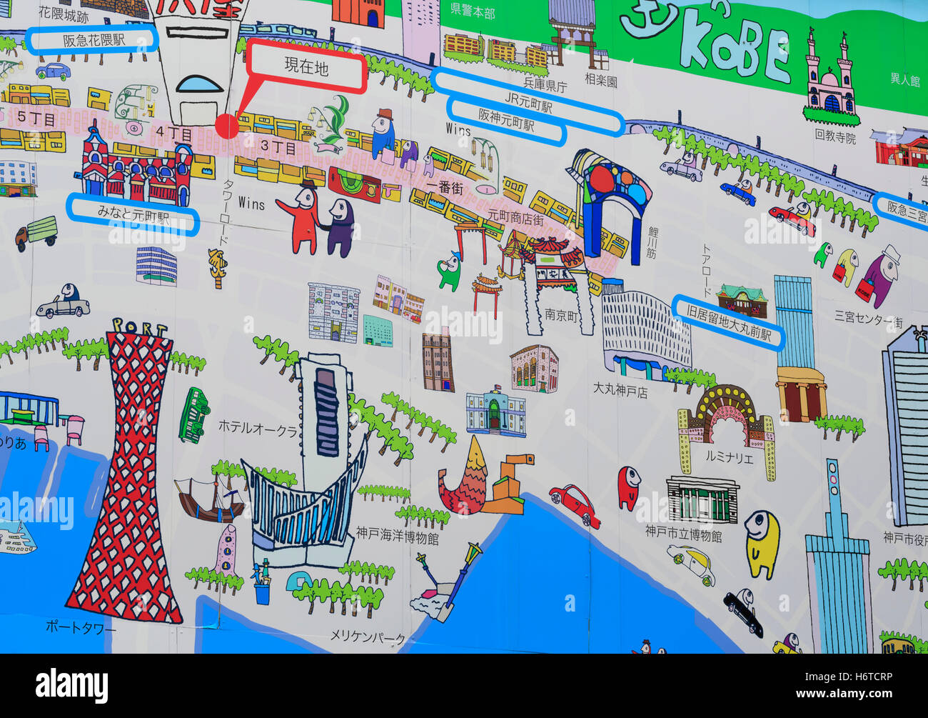Map of Kobe City, Honshu Island, Japan, Asia Stock Photo