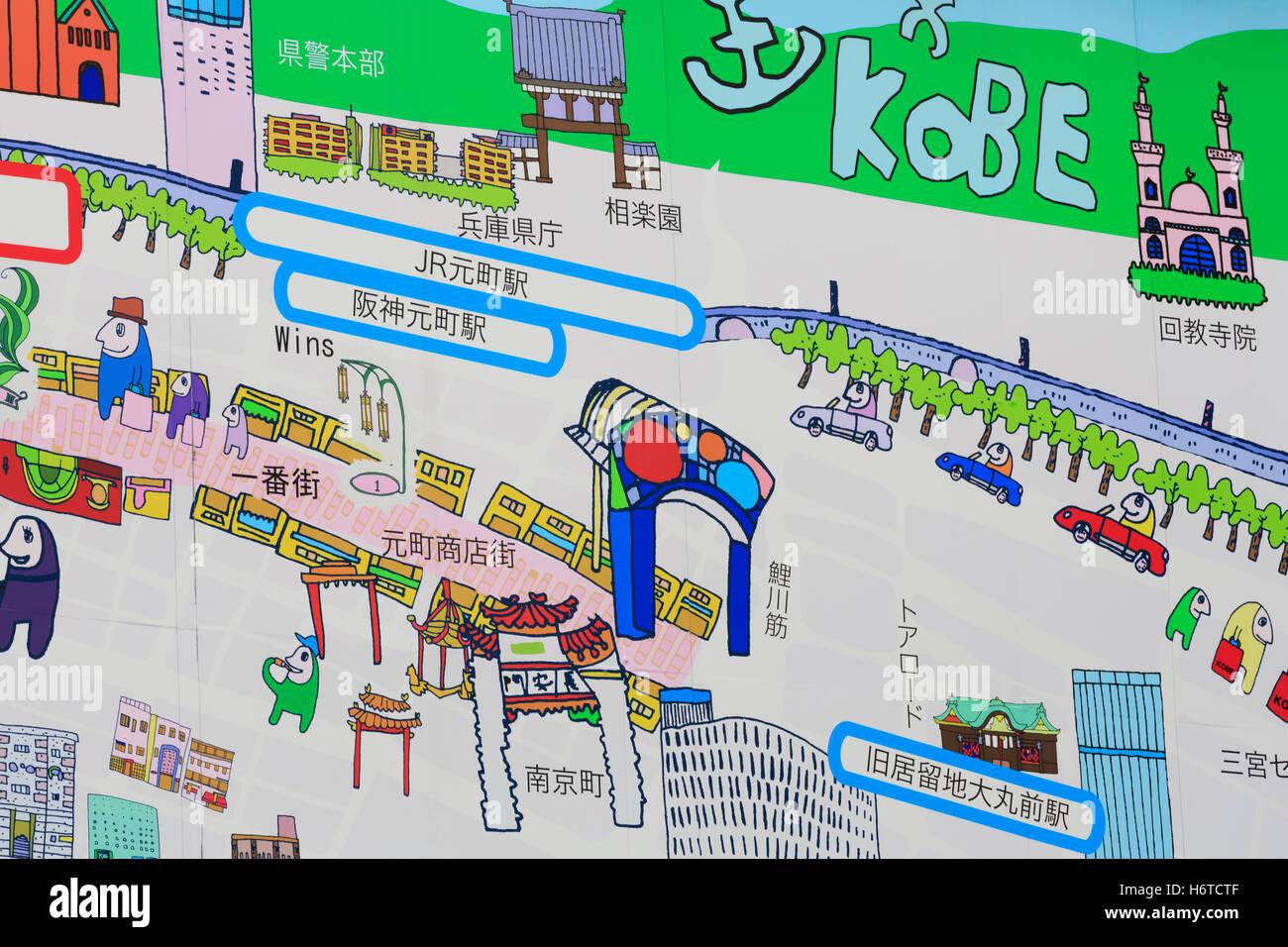 Map of Kobe City, Honshu Island, Japan, Asia - Stock Image