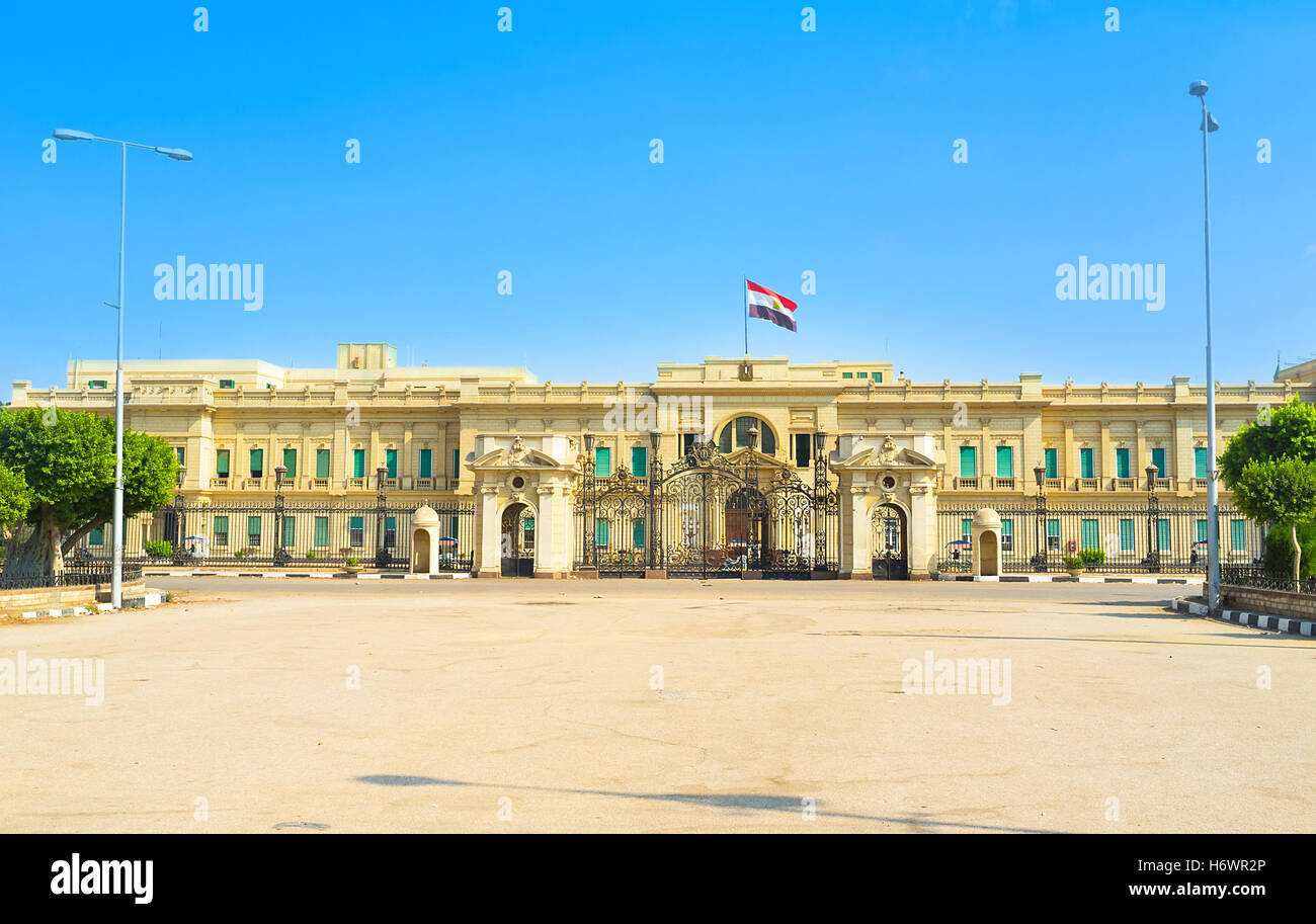 The Abdeen Palace Is State Museum And Workplace Of President Egypt Located On El Gomhoreya Square Cairo