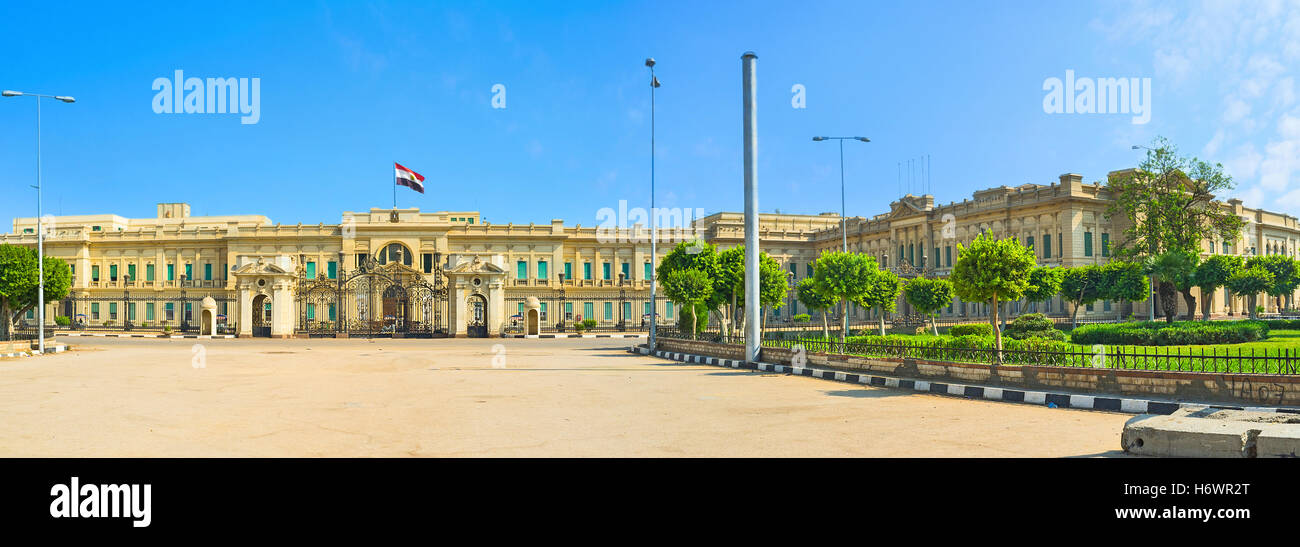 Panorama Of Abdeen Palace With The Scenic Park On El Gomhoreya Square Cairo Egypt