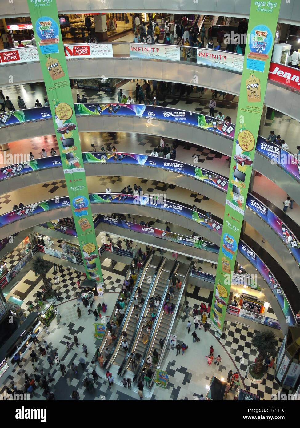 A new giant shopping center opened in the center of Dhaka, Bangladesh - Stock Image