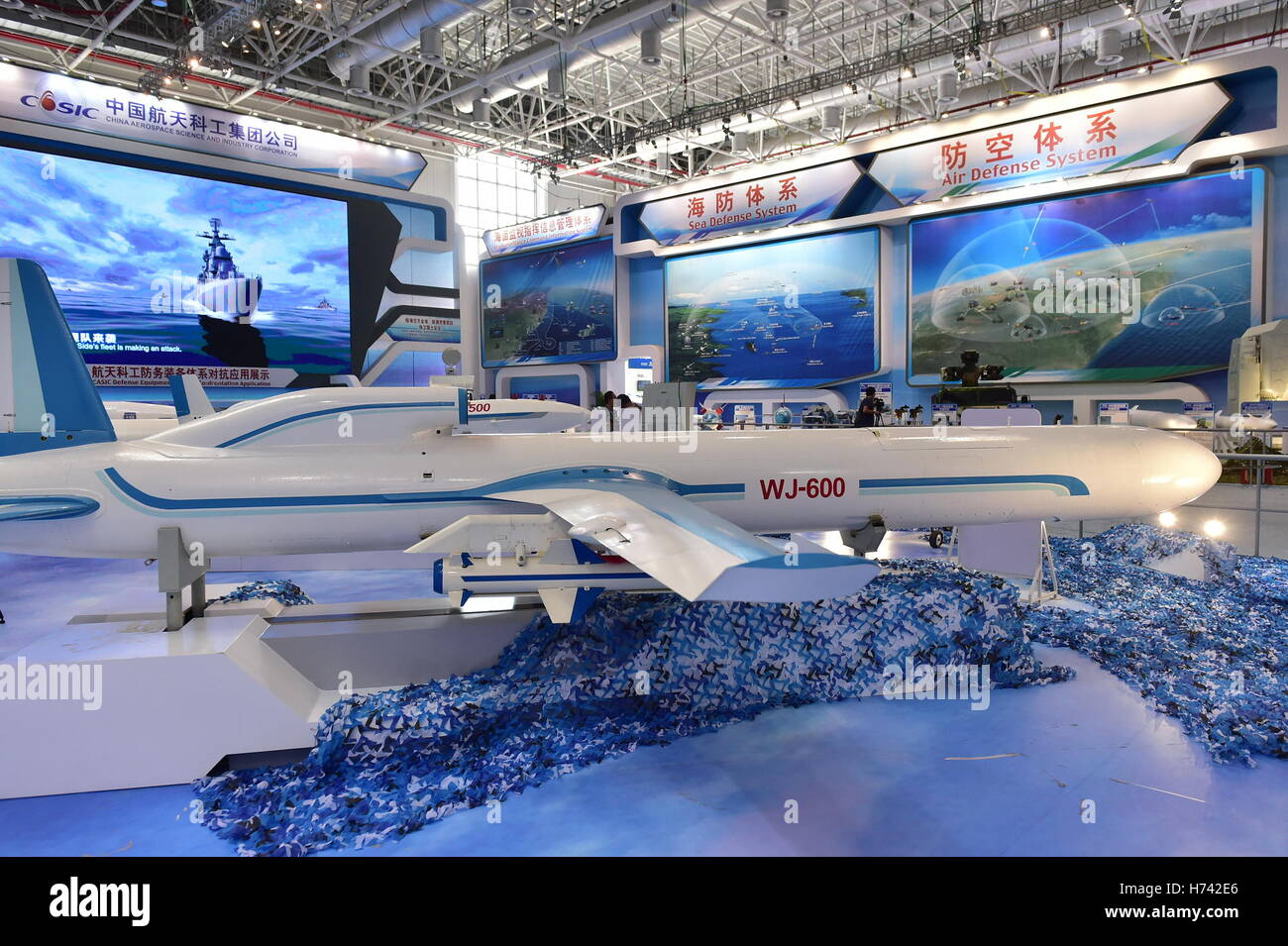 Zhuhai, China's Guangdong Province. 31st Oct, 2016. A WJ-600A/D drone is displayed at the 11th China International - Stock Image