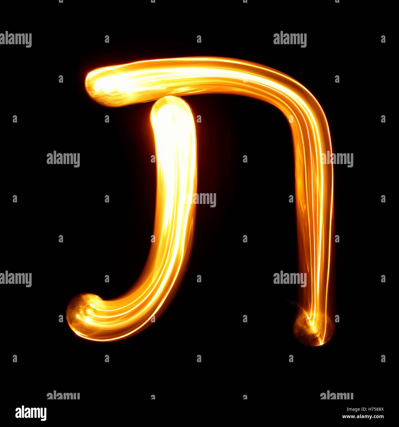 Tav - Letters of hebrew alphabet - Stock Image