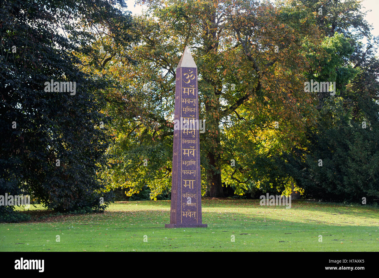 Om and Sanskrit on the peace Obelisk at Waterperry gardens in autumn, Wheatley, Oxfordshire. UK - Stock Image