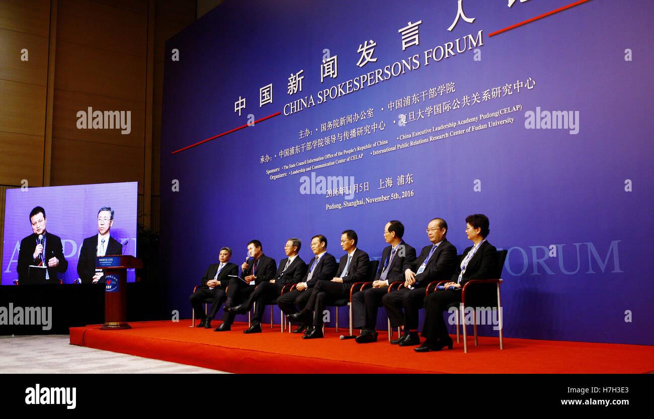 Shanghai, China. 5th Nov, 2016. China Spokespersons Forum is held in Shanghai, east China, Nov. 5, 2016. © - Stock Image