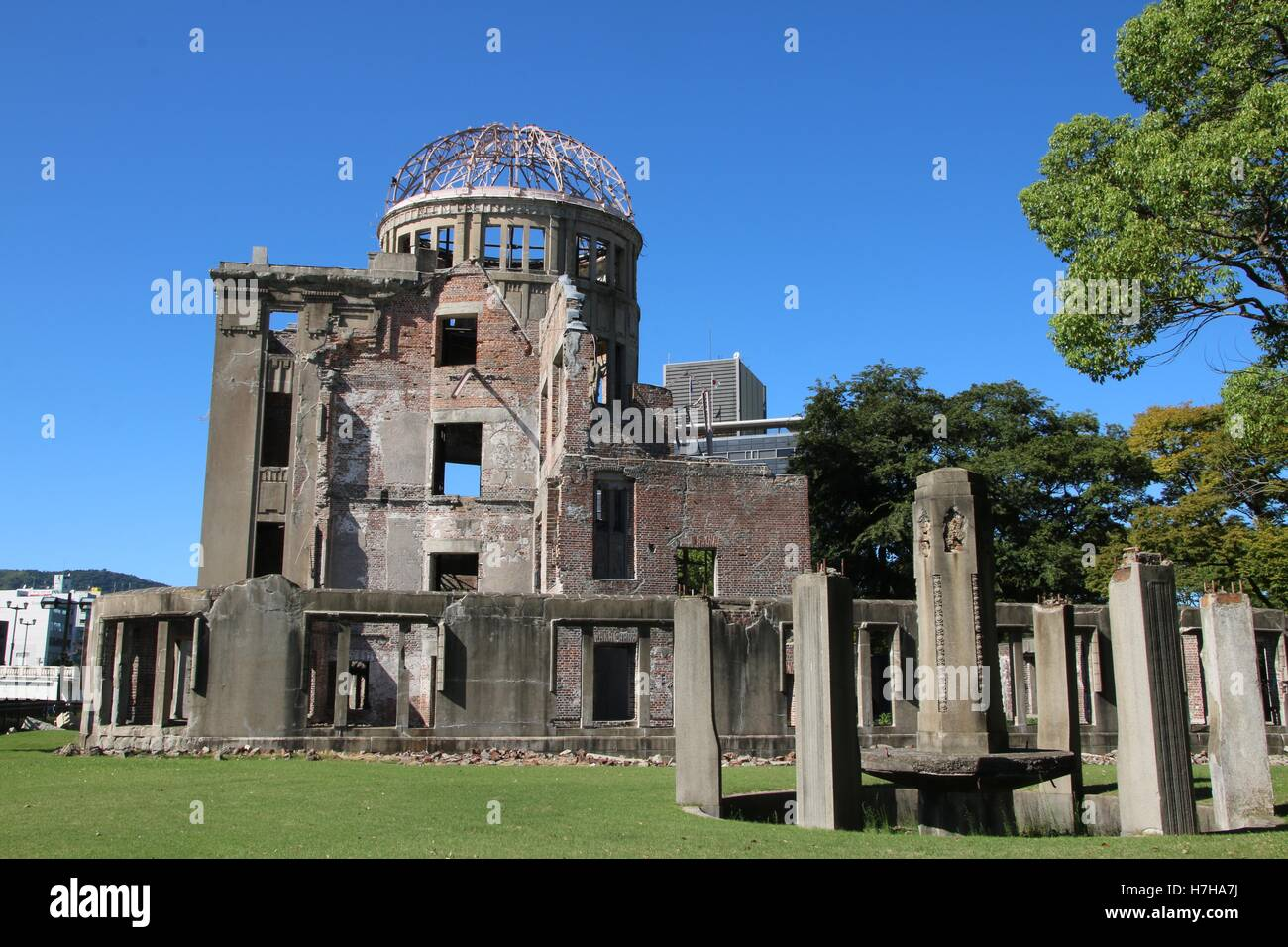 Hiroshima Atomic Bomb Peace Memorial Dome (Genbaku Dome) - UNESCO World Heritage (Protection of the World Cultural - Stock Image