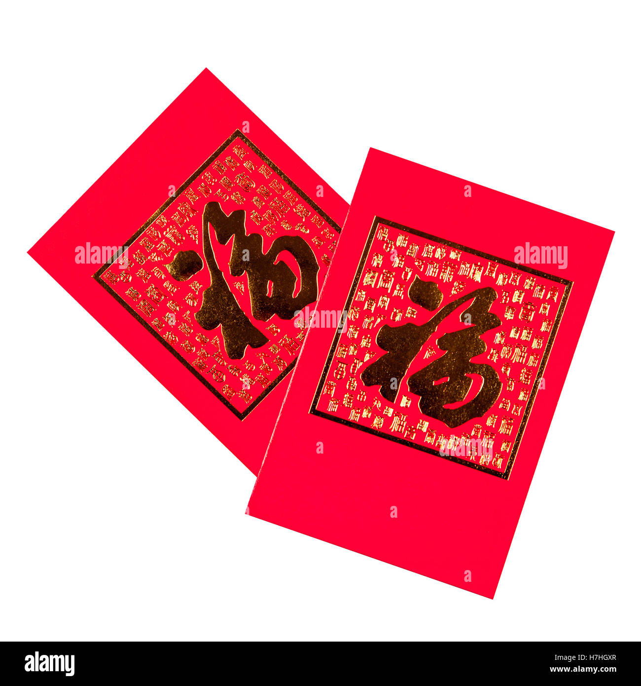 chinese new year red envelopes typically contain monetary gifts