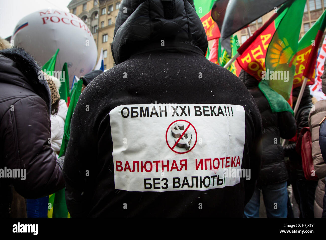 A foreign currency mortgage holder during a protest in Moscow, Russia - Stock Image
