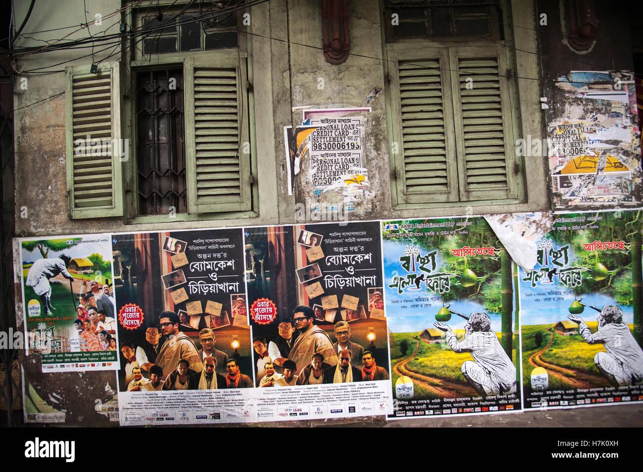 Shuttered windows typical of old Kolkata homes in Kolkatat  West Bengal  india - Stock Image