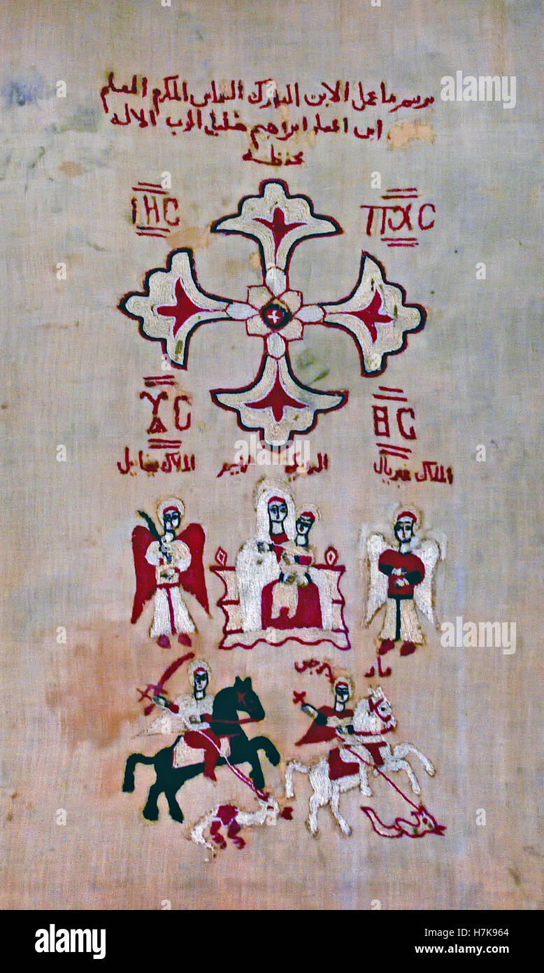 Blanket with Magic Signs 15th Century Egypt Egyptian ( Late Antiquity to Early Islam textiles - Stock Image