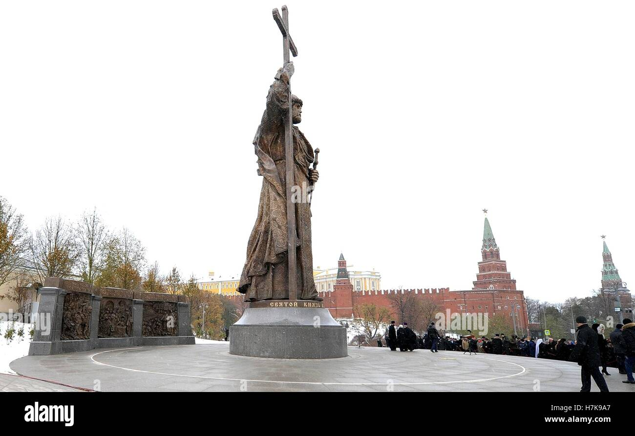 Founder of Moscow. Who is considered the founder of Moscow 95
