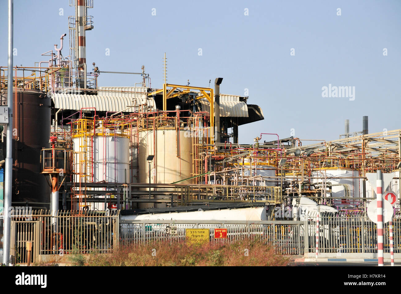 Neot Hovav (Previous Name Ramat Hovav) an industrial zone in southern Israel and the site of Israel's main hazardous - Stock Image
