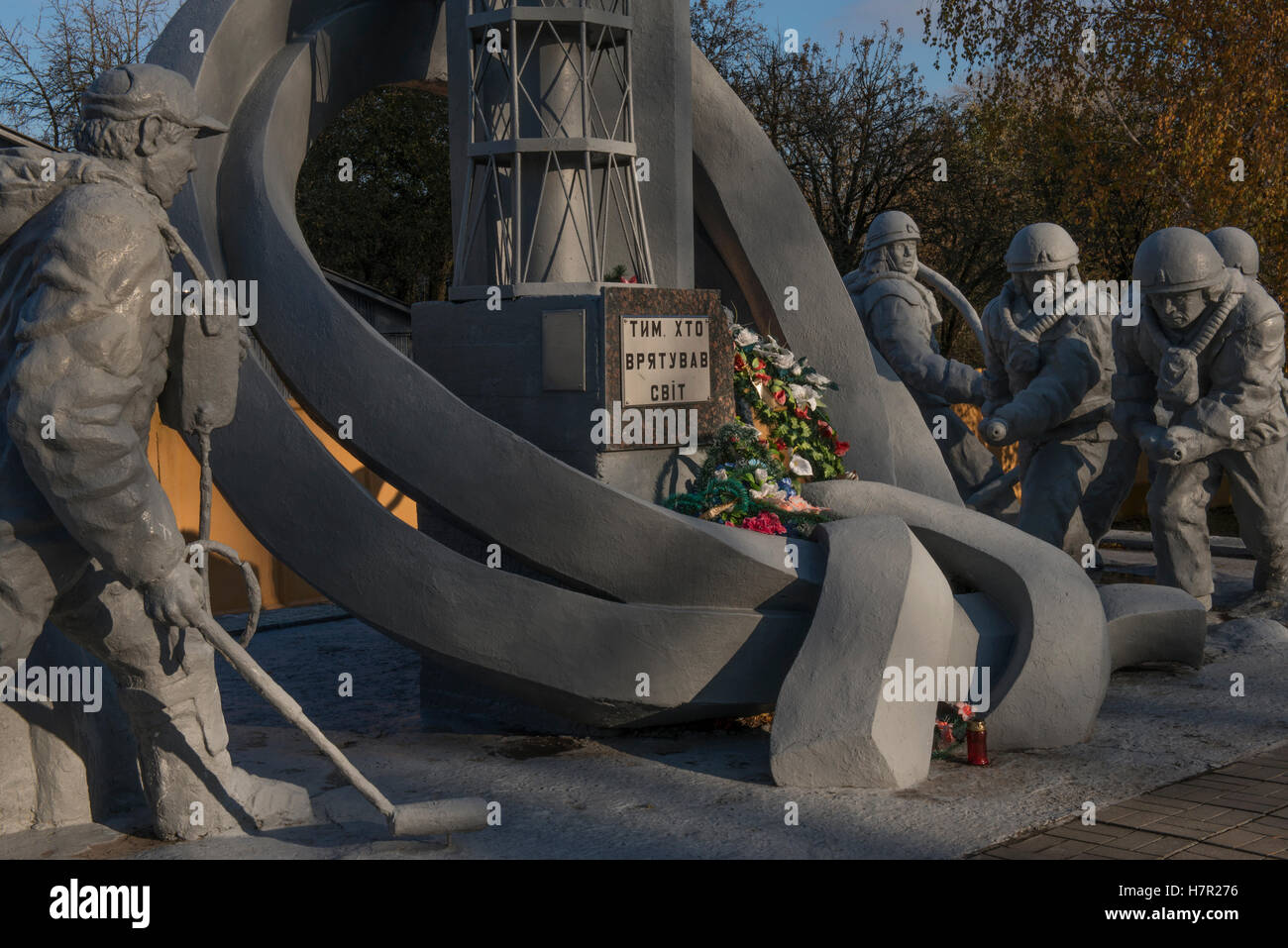 Memorial (detail) for the firemen of the 1986 Chernobyl Nuclear Power Plant accident. Chernobyl town, Exclusion - Stock Image