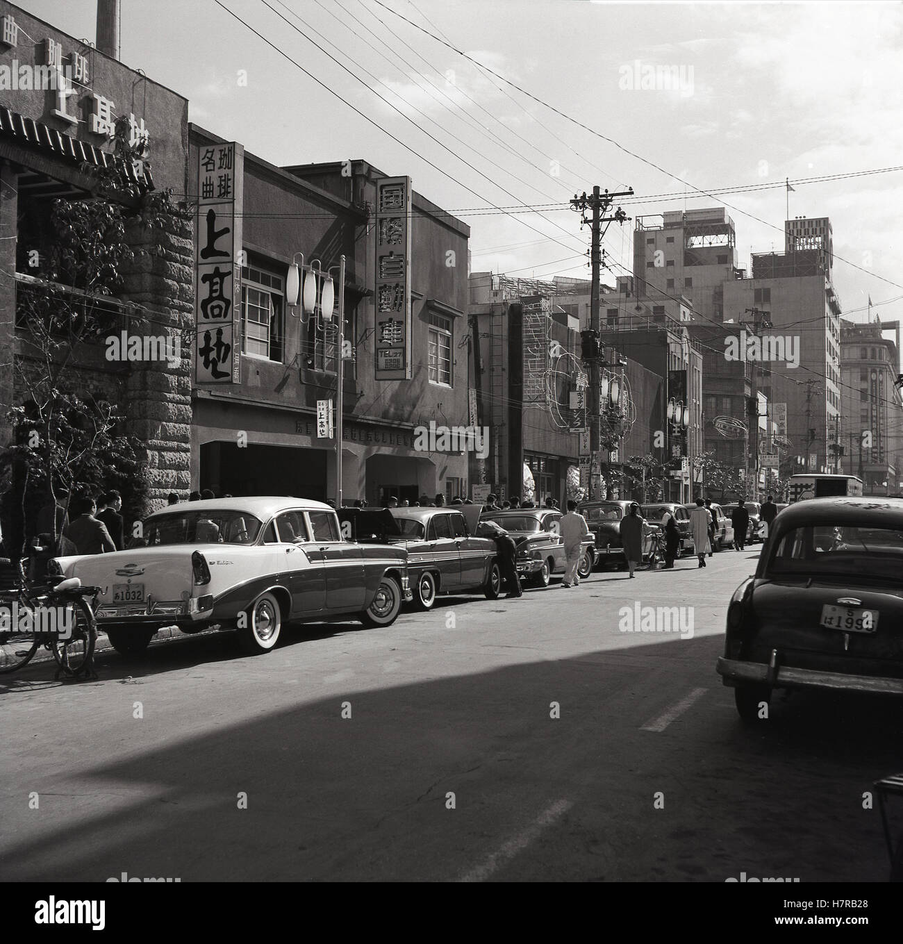 Japan Street 1950s High Resolution Stock Photography and ...