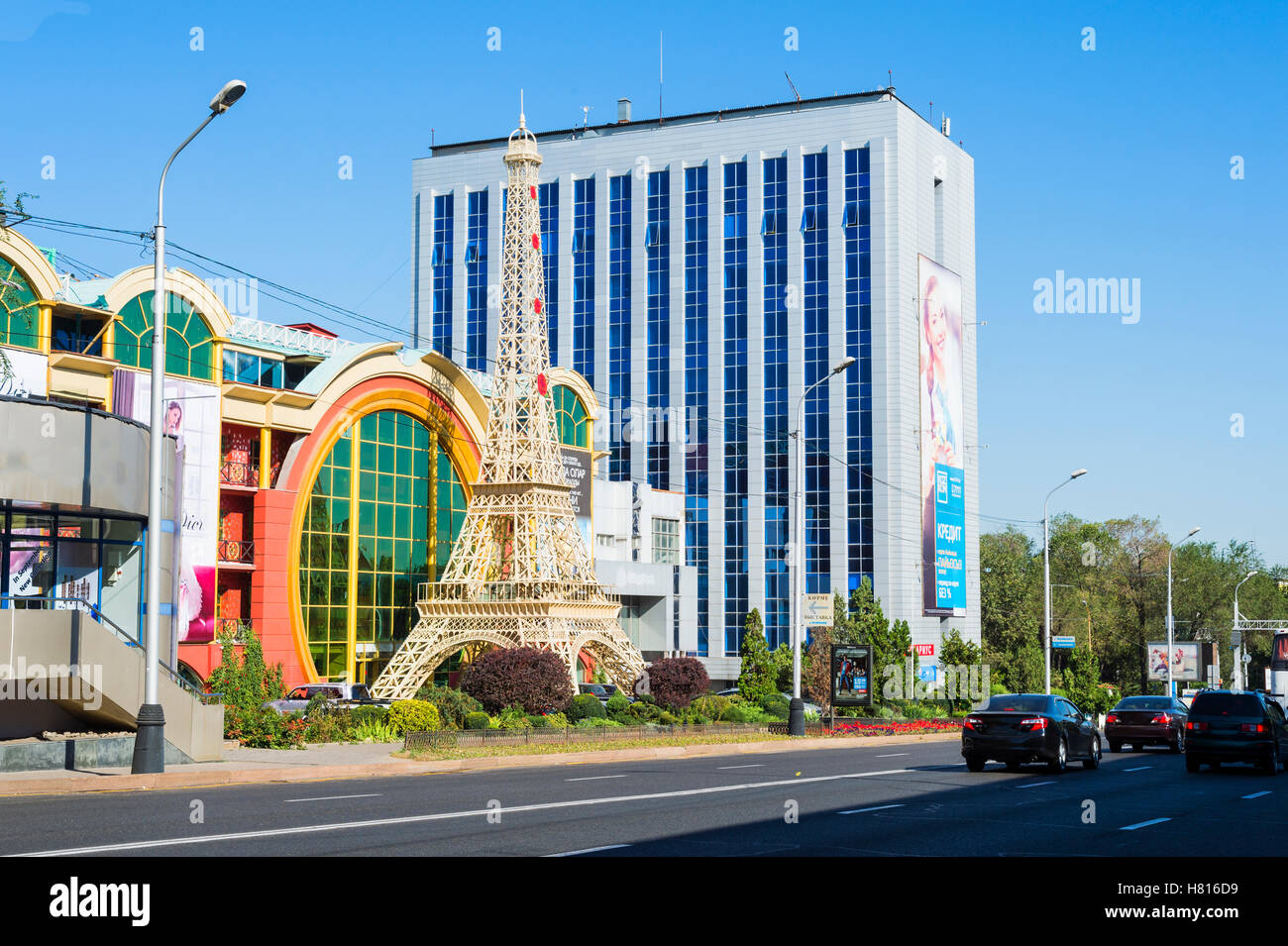 Shopping mall in Almaty city center, Kazakhstan, Central Asia - Stock Image