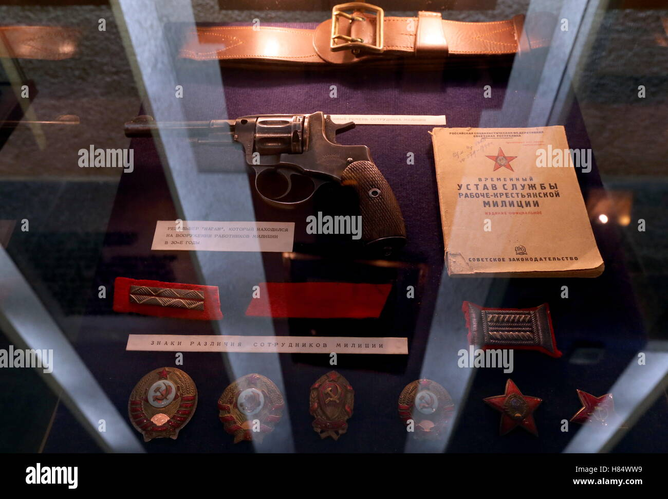 St Petersburg, Russia. 9th Nov, 2016. Showpieces displayed at the Museum of history of police at the Cultural centre - Stock Image