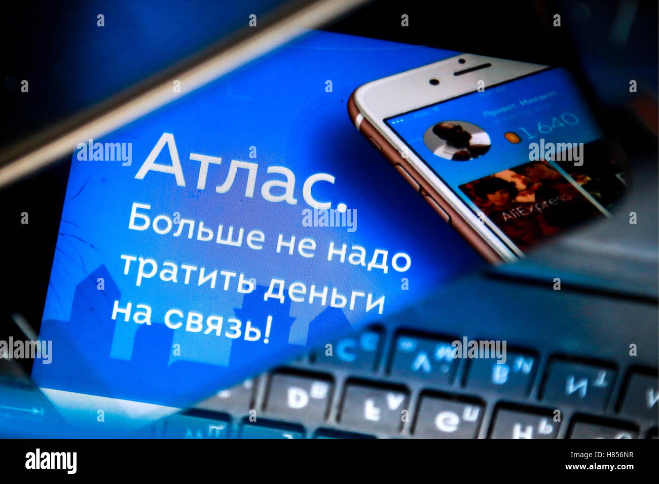 St Petersburg, Russia. 10th Nov, 2016. The Atlas application launched on a smartphone. The Atlas mobile network - Stock Image