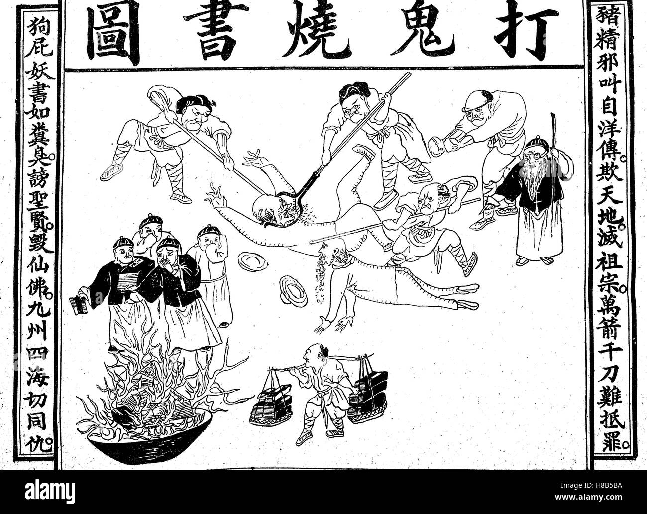 sheet, directed against the Europeans, poster, published in Shanghai, China, Woodcut from 1892 - Stock Image