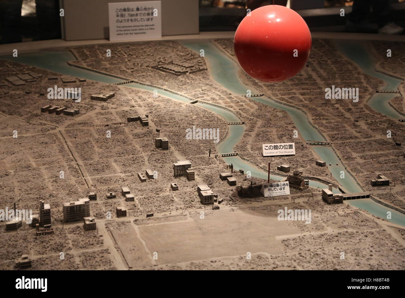 Geography of the point that the nuclear bomb exploded in Hiroshima - Stock Image