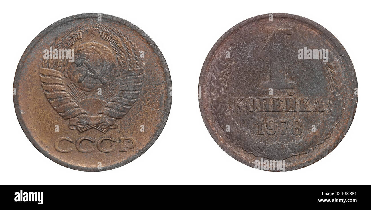 One Kopek coin formerly used in the Soviet Union. - Stock Image