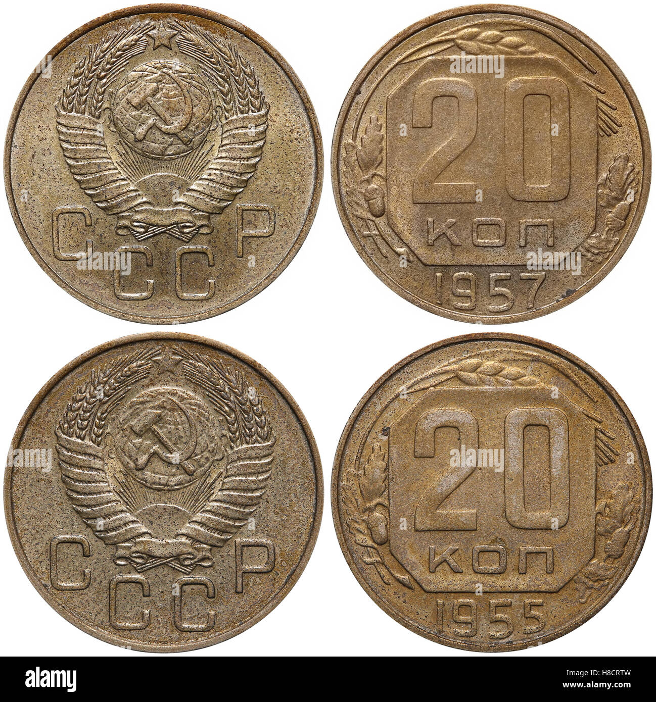 20 Kopek coin formerly used in the Soviet Union. - Stock Image