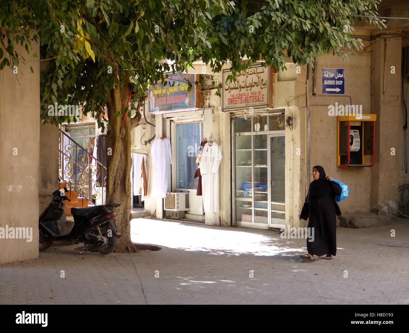 Strasse in Nizwa, Oman Stock Photo