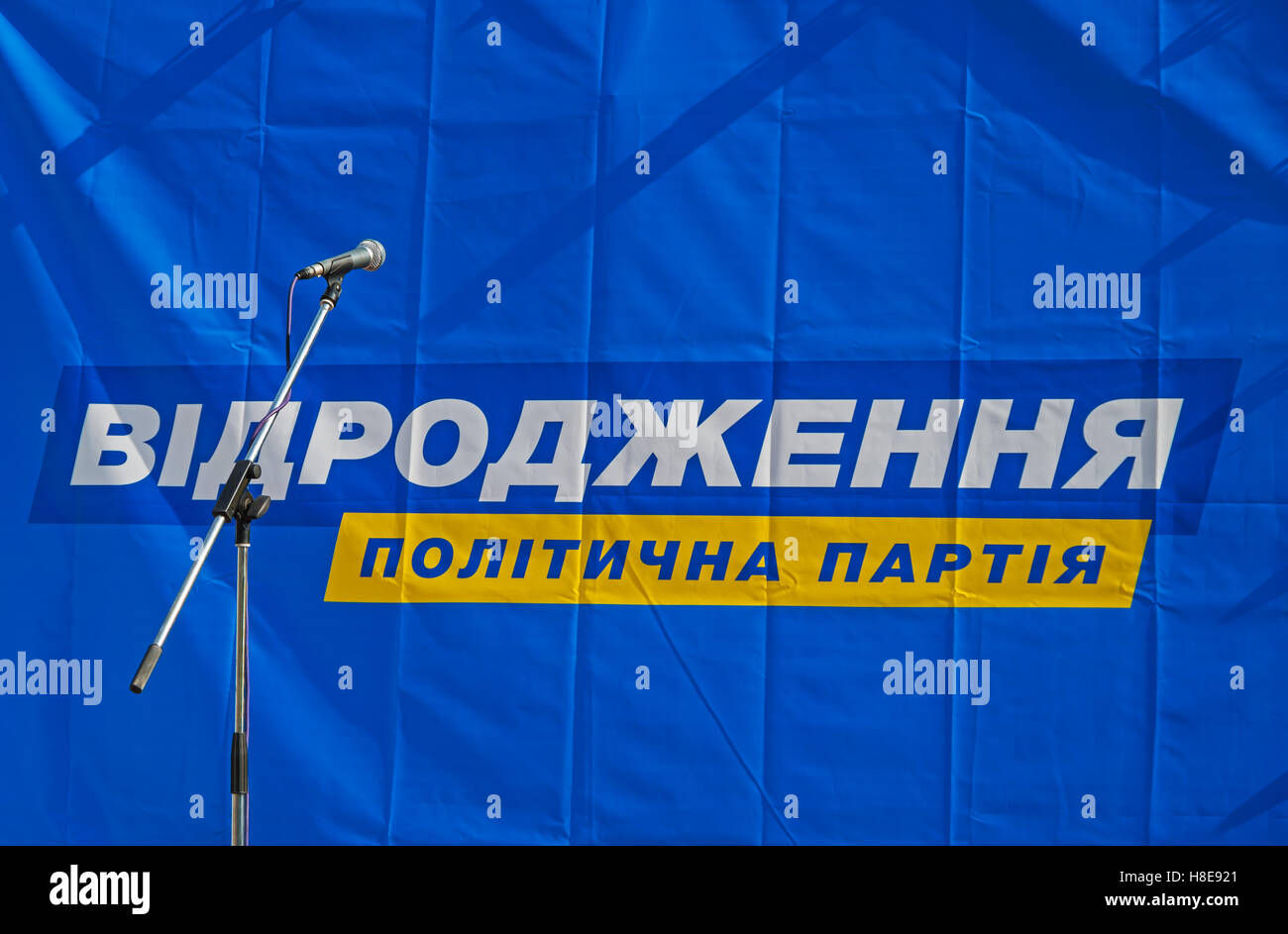 Dnepropetrovsk, Ukraine - October 05, 2015: Political agitation pro-government party pacifiers before the election - Stock Image