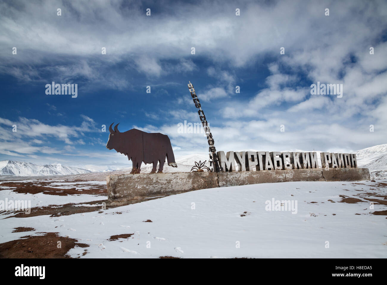 Board 'welcome to GBAO province' - Pamir Pamirs Tajikistan Roof of the world - Stock Image