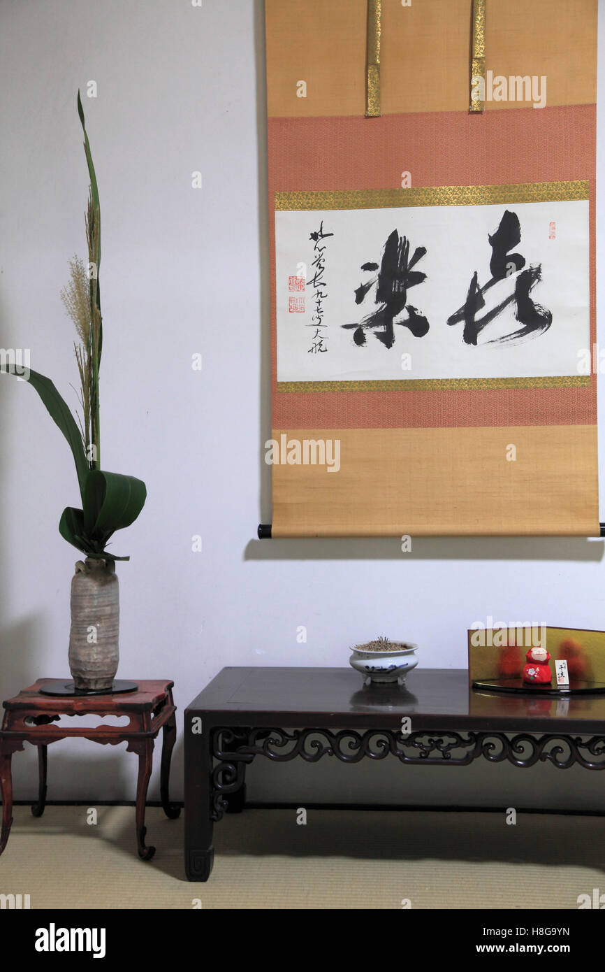 Japan, Kyoto, Tofoku Ji, Bunda In, Buddhist Temple, Interior, Scroll,  Calligraphy,