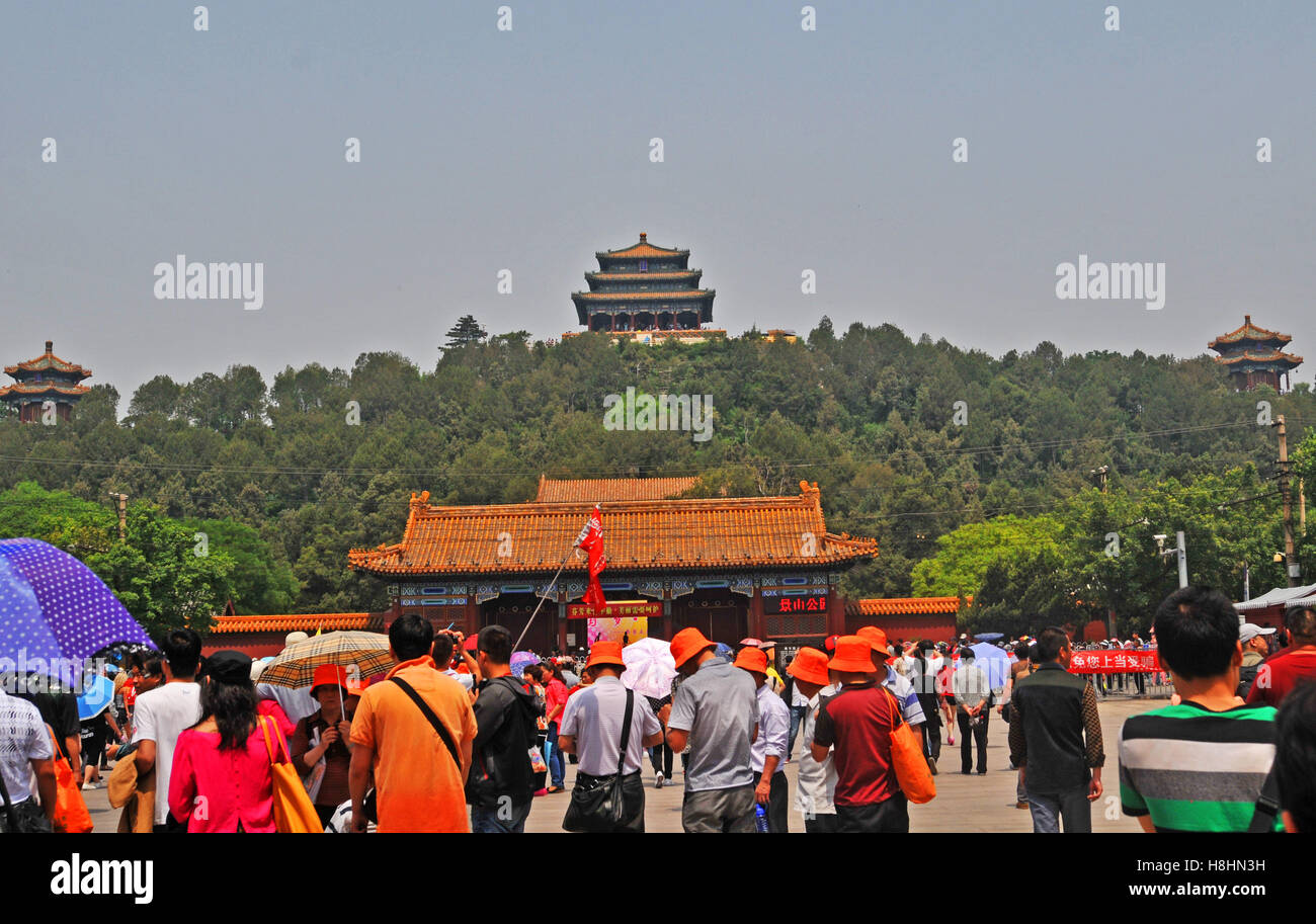 The Forbidden City Beijing China - Stock Image