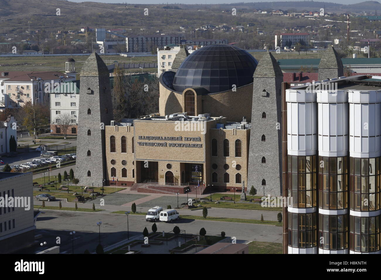 Grozny, Russia. 14th Nov, 2016. A view of the Chechen Republic National Museum. © Valery Matytsin/TASS/Alamy - Stock Image