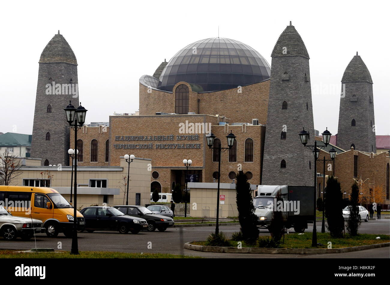 Grozny, Russia. 13th Nov, 2016. A view of the Chechen Republic National Museum. © Valery Matytsin/TASS/Alamy - Stock Image
