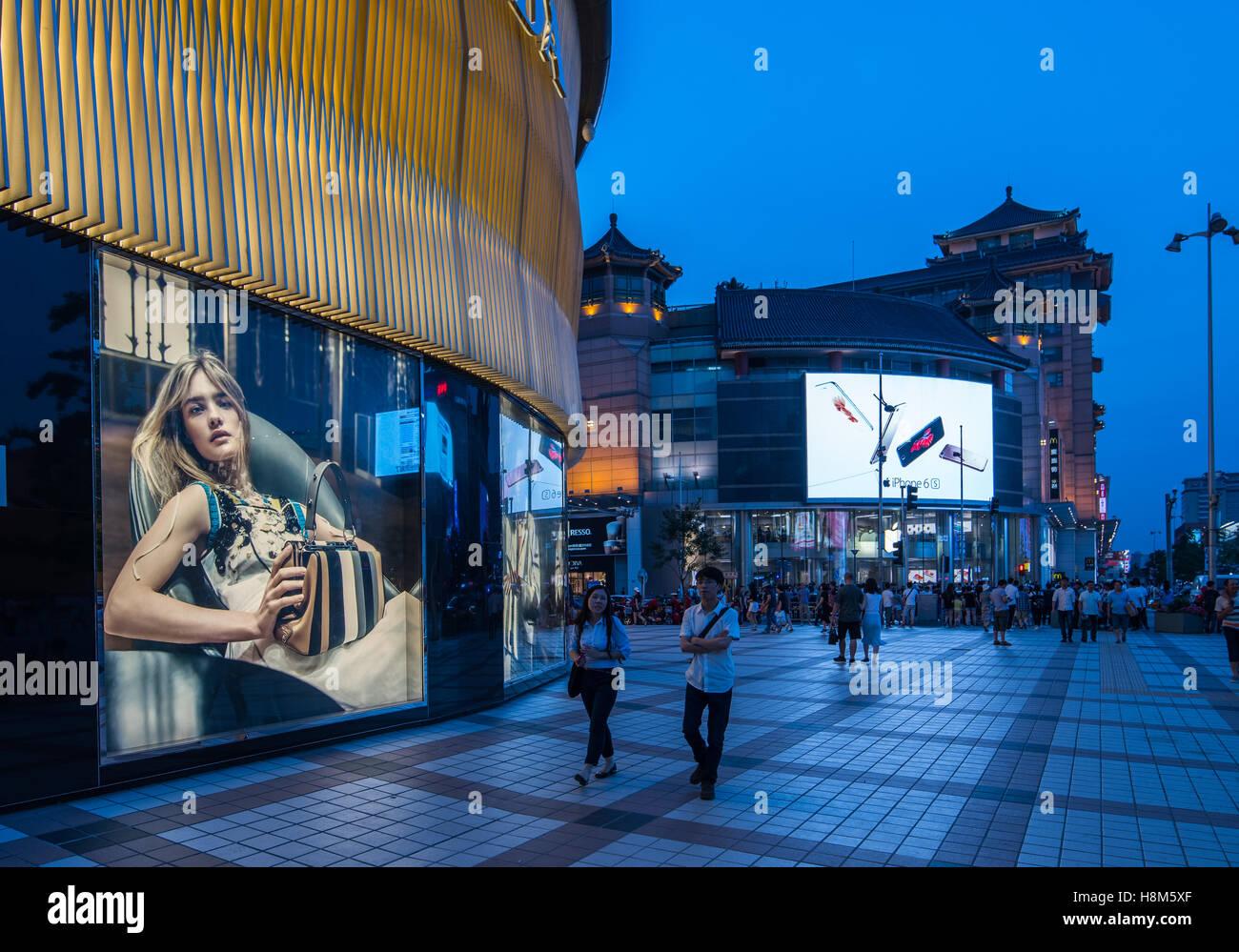 Beijing, China - The main shopping square on Wangfujing Street in Beijing. - Stock Image