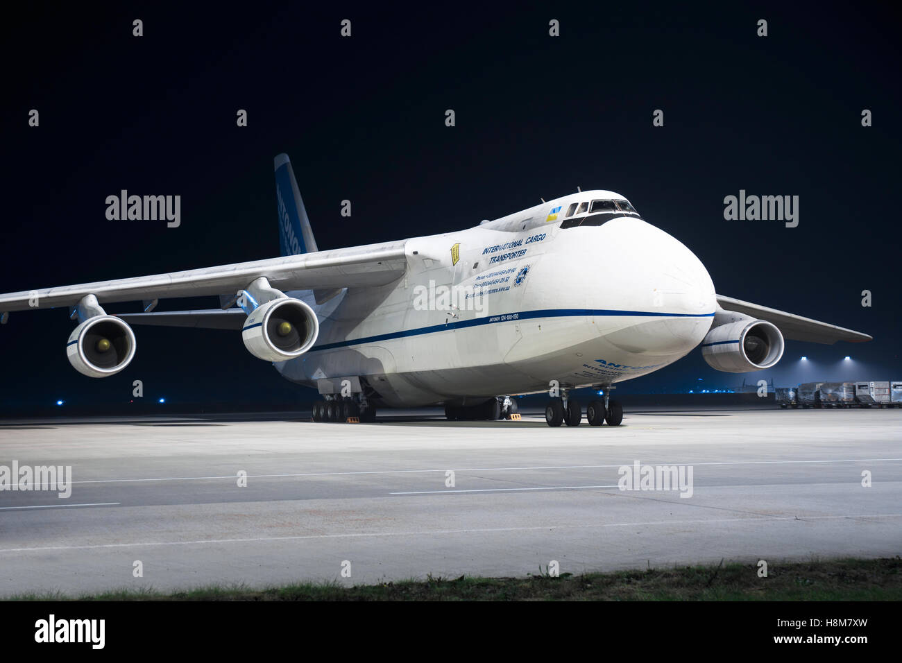 Leipzig/Germany November 12, 2016: Antonov An124 Antonov Design Bureau the biggest aircraft in the world taking - Stock Image
